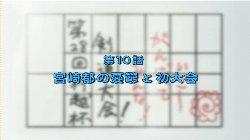 BAMBOO10-1.jpg