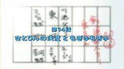 BAMBOO14-1.jpg