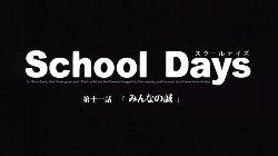 School11-1.jpg