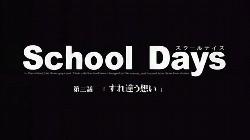 School3-1.jpg
