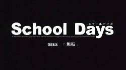 School4-1.jpg