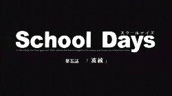 School5-1.jpg