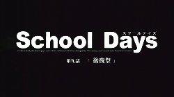 School9-1.jpg
