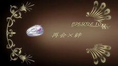 Shining Tears X Wind10-1.jpg