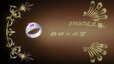 Shining Tears X Wind6-1.jpg