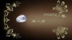 Shining Tears X Wind7-1.jpg