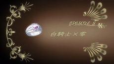 Shining Tears X Wind8-1.jpg