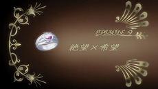 Shining Tears X Wind9-1.jpg