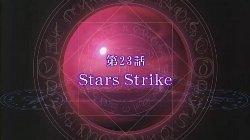 StrikerS23-1.jpg